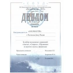 Интерювелир-2012