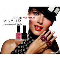 Vinylux CND