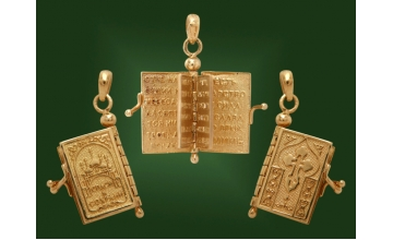 Золотая библия П-064