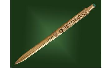 Ручка Р-001