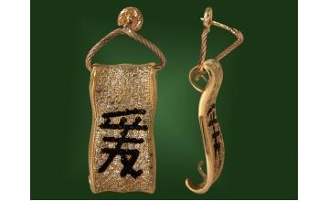 Золотые серьги С-052
