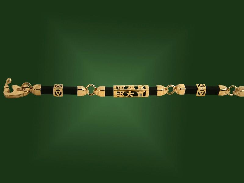 Золотая цепь Ц-036